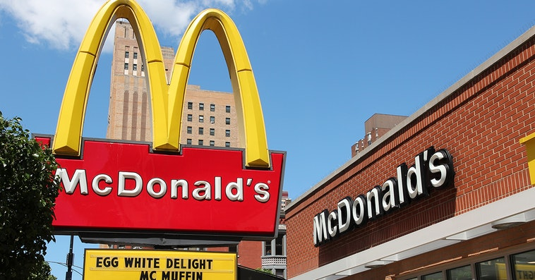 mcdonalds broken ice cream